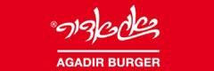 פיתוח אפליקציה לרשת מסעדות אגאדיר