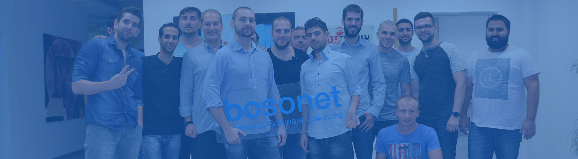 bosonet פתרונות תוכנה מתקדמים