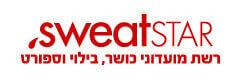בניית אתר רספונסיבי לחברת sweatstar
