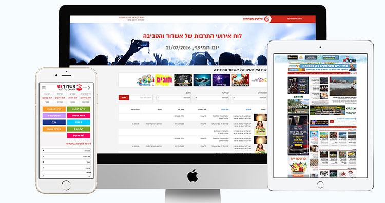 עיצוב ממשק WEB
