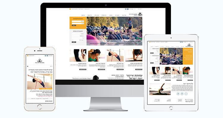 iyengaryoga-web